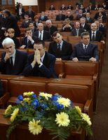 Komemoracija u Skupštini Republike Srbije